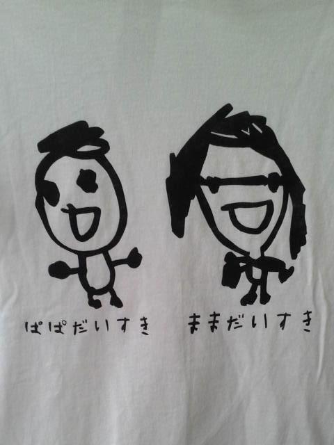 いおり君オリジナルTシャツ(2)